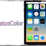 xStatusColor - ホーム画面に好きな色のステータスバーを追加