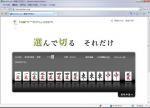 """実践麻雀修行!何切りますか? """"Nani-Kiru.com"""""""
