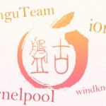 Pangu v1.1にて脱獄手法をi0n1c氏の物から変更 & Panguチームのメンバーって…?