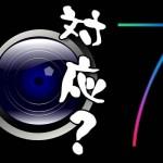 画面録画アプリのiOS 7対応は難しい?「RecordMyScreen」についてCoolStar氏が報告
