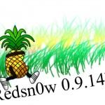 iPad BBダウングレード問題へ対応&「DFU IPSW」機能を追加『Redsn0w 0.9.14b2』