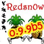"""[iOS] ベースバンド維持CFWが作成機能が付いた! """"Redsn0w 0.9.9b5"""" アップデート"""