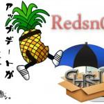 Redsn0wのアップデートを予告! iOS 5ダウングレードに対応!