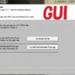 iPod touch 2G 脱獄ツールGUI版の使い方【とりあえず】