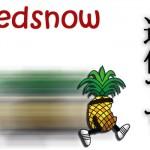 """[iOS] 新機能満載!メジャーアップデート """"Redsn0w 0.9.9b"""" リリース [使い方]"""