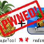"PwnageTool 4.1.x CFW 復元時のエラー回避方法 ""redsn0w 0.9.6b2"""