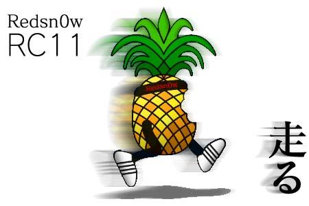 """iOS] ブートロゴアニメーションに対応 """"Redsn0w 0 9 6rc11″ バージョン"""