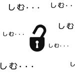 iPhone 公式?SIMアンロック業者 登場 & 試してみる 【追記あり】販売終了?