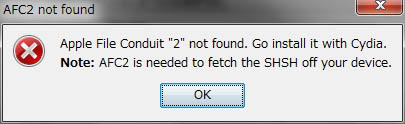 tinyumbrella-82048-shsh-fetch-on-device-03