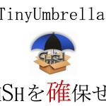 [iOS] SHSH の取得・保存方法! 「TinyUmbrella 編」