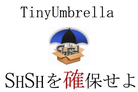 umbrella_nui_01