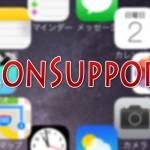 IconSupportがiOS 8対応!ホーム画面レイアウト変更の脱獄アプリが使用可能に [JBApp]