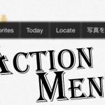 人気脱獄アプリ「Action Menu」のiOS 8対応ベータテストが開始 [JBApp]