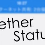 テザリングのお供「TetherStatus」がiOS 8に対応!アイコン化ですっきり! [JBApp]