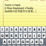 iPhone / iTouch 5 Row Keyboard 記号配列変更版。