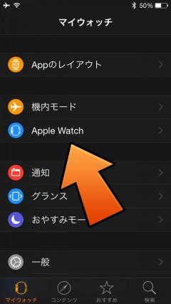 apple-watch-pairing -warning-04