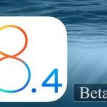 開発者向け「iOS 8.4」のベータテストが始まる!! え…あぁ…そうなの…
