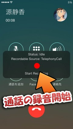 jbapp-audiorecorder2-05
