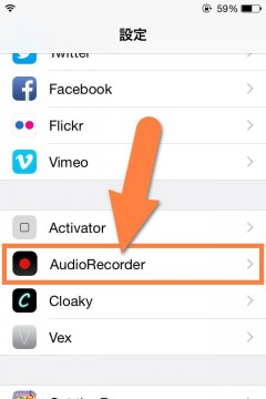 jbapp-audiorecorder2-10