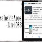 BrowseInsideApps-Lite iOS8 - どんなアプリにも内蔵ブラウザを! [JBApp]