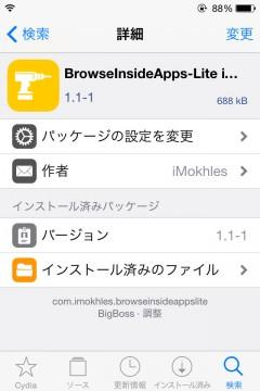 jbapp-brosweinsideapps-lite-ios8-03