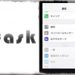 Cask - スクロールにフェードアニメーションを追加する! [JBApp]
