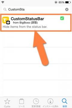 jbapp-customstatusbar-02