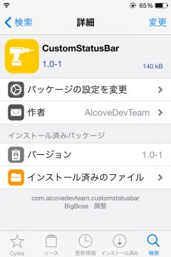 jbapp-customstatusbar-03