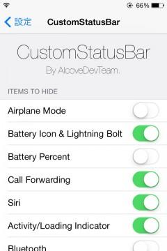 jbapp-customstatusbar-07