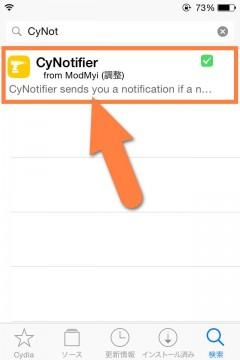 jbapp-cynotifier-02