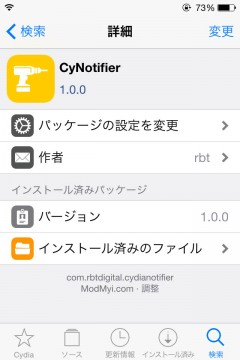 jbapp-cynotifier-03