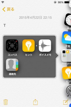 jbapp-dock-v229-support-ios8-03