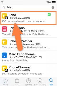 jbapp-echo-02