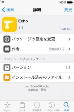 jbapp-echo-03
