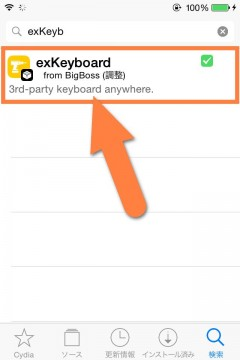 jbapp-exkeyboard-02