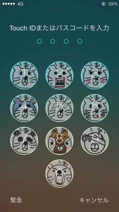 jbapp-faces-beta-new-version-02