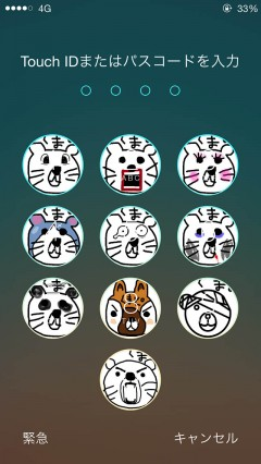jbapp-faces-beta-new-version-03