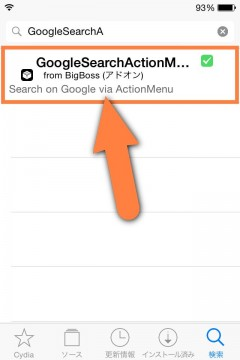 jbapp-googlesearchactionmenu-02