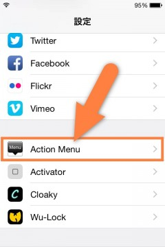 jbapp-googlesearchactionmenu-07