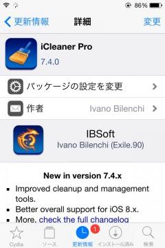jbapp-icleanerpro-740-update-02
