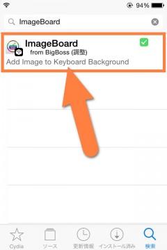 jbapp-imageboard-02