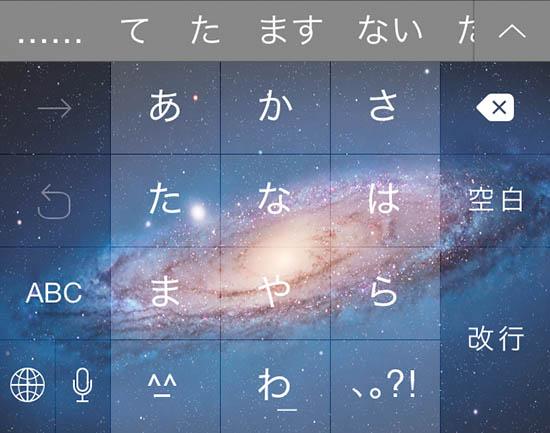 jbapp-imageboard-06