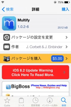 jbapp-multify-02