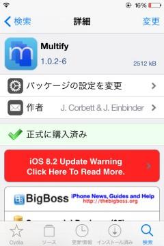 jbapp-multify-03