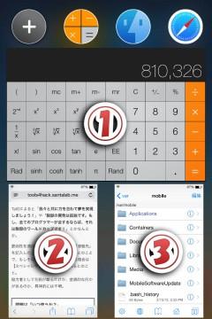 jbapp-multify-09