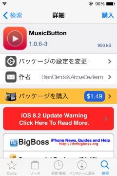 jbapp-musicbutton-02