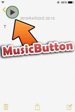 jbapp-musicbutton-04