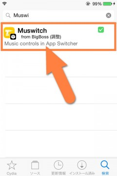 jbapp-muswitch-02