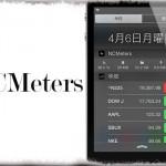 NCMeters - 通知センターにデバイス状況を表示するウィジェット [JBApp]