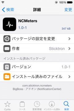 jbapp-ncmeters-03